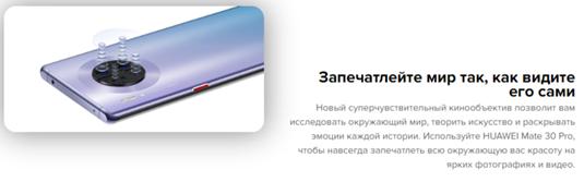 ОТЗЫВЫ СПЕЦИАЛИСТОВ о копии Huawei Mate 30 Pro2
