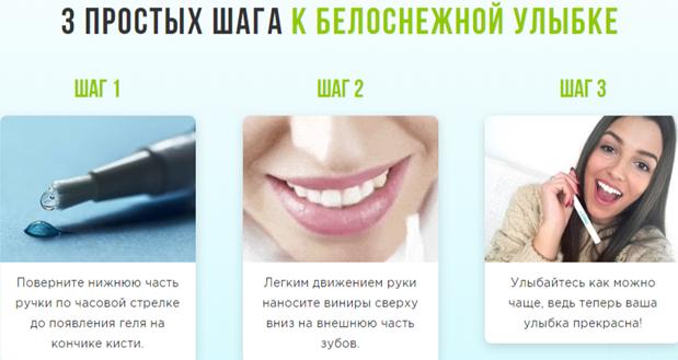 Отзывы специалистов о Hello Smile3