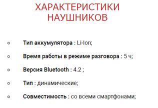 ОТЗЫВЫ СПЕЦИАЛИСТОВ копия Airpods3