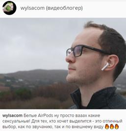Реальные отзывы о копии «Airpods»3