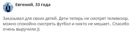 Реальные отзывы о «Cinemood»2