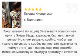 Реальные отзывы о «Popojama»2
