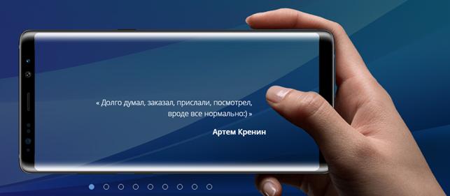 еальные отзывы о «Samsung S20»3