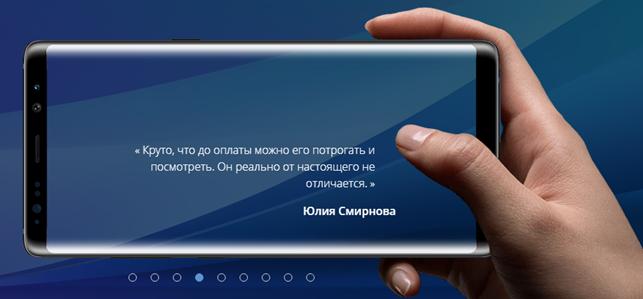 Реальные отзывы о «Samsung S20»2
