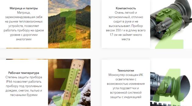 Отзывы специалистов СОТ NVM-14