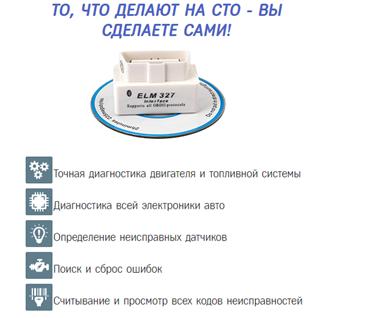 Отзывы специалистов ЛКП Etari ET-111