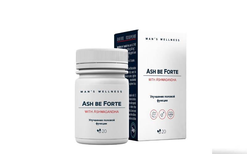 Отзывы о Ash be Forte: Развод или нет