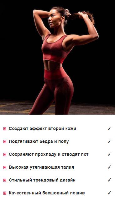Lirel sport отзывы специалистов 2