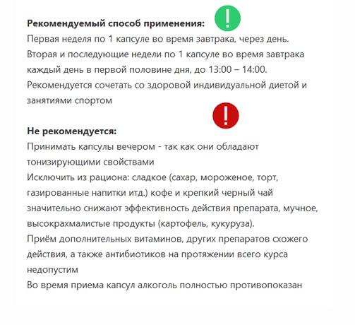 FATZOrb отзывы специалистов 2