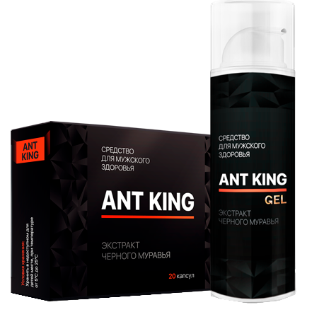 Отзывы об Ant King: Развод или нет