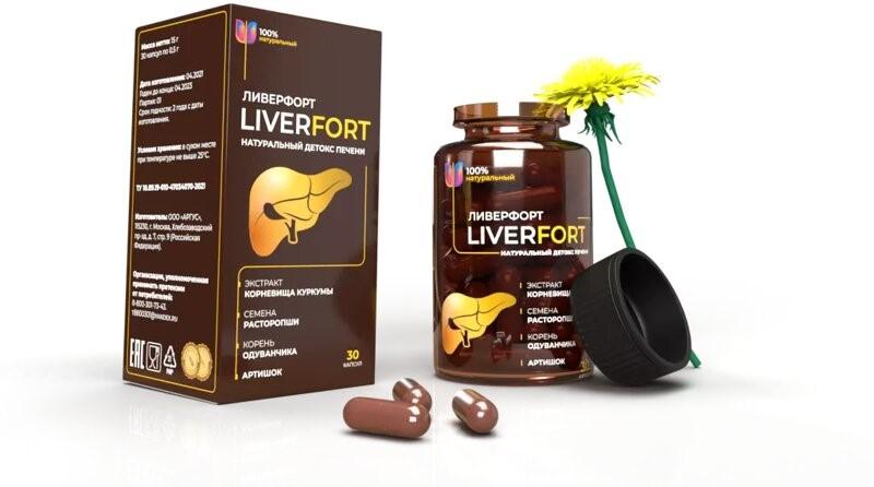 Отзывы о LiverFort: Развод или нет