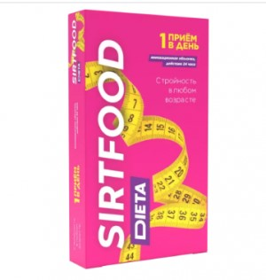 Отзывы о Sirtfood Dieta: Развод или нет