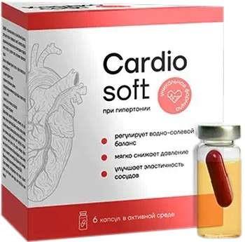 Отзывы о Cardiosoft: Развод или нет
