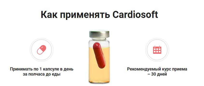 Cardiosoft отзывы специалистов 2